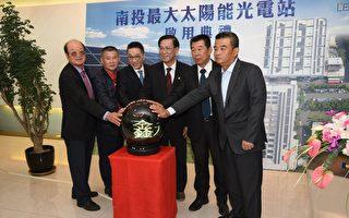 企业响应屋顶种电  4座厂年产逾120万度