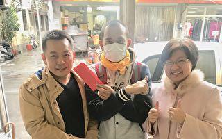 印尼渔工癌愈返乡 感谢台湾人帮忙