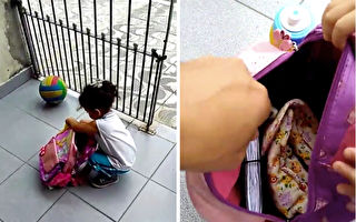 女孩想偷渡某物到校当场被抓包 爆笑行为背后其实很有爱