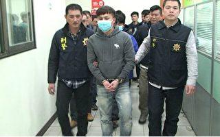 警方联手出击 逮捕横行竹山10暴力罪嫌