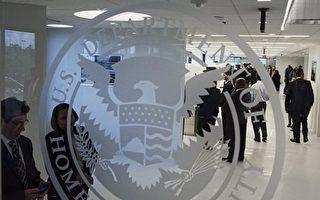 EB-6创业签证恢复 美移民局即日起受理申请
