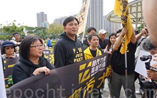 罢免黄国昌未过门槛 分析:失去选新北市长机会