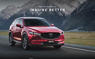2017 Mazda CX-5对比2017 Honda CR-V