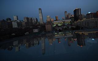 学者:没有道德为支柱 中国经济如履薄冰