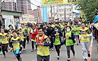 头份亲子公益路跑 逾千人体验健康乐活