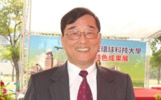 【转动台湾】爱月楼相对论 陈益兴:教育是四不朽!