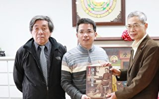 蔣渭水文化基金會 贈宜市 歷史留真油畫