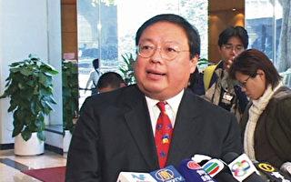 美司法部正式对港前高官提告 1月8日提审