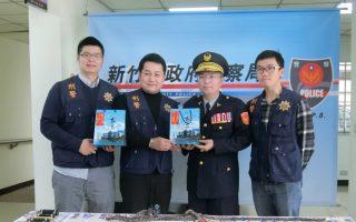 竹县警侦破地下电缆线窃盗集团