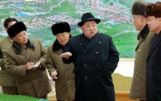 世界五大衝突引爆點 朝鮮最危險