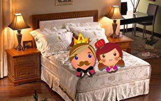 来趟老K舒眠文化馆  享受国王般顶级好眠!