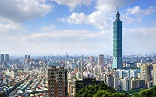 公告地价平均降3.62% 台101大楼蝉联地王