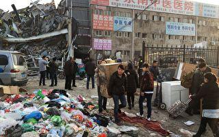 北京一把莫名火 烧出中共无人道本性