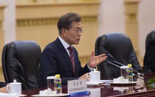 文在寅会见韩正 当面提出对两件事不满