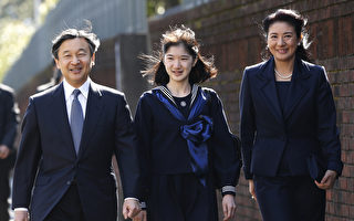 日雅子妃54岁生日感想 竭尽全力支持皇太子