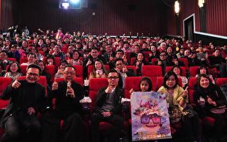 抢救咱们的电影  跟着导演一起爱台湾