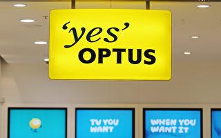 澳洲Optus開通5G寬帶網