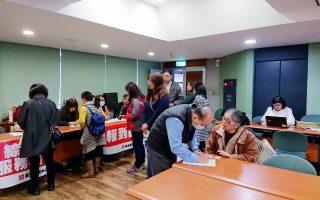 羅東就業中心首場多元就業聯合面試達7成