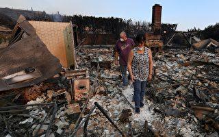 加州野火無情 State Farm三日收近530份索賠