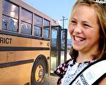 9歲童下車瞬間看到校車內異常 她的反應獲讚小英雄