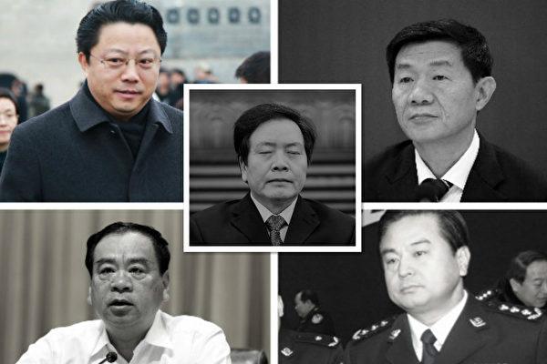 """陆媒披露,5名落马省部级官员可能是赵氏父子私人会所的""""座上宾""""。(大纪元合成图)"""
