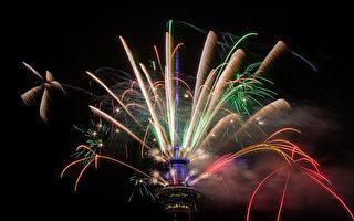 跨年烟花秀 新西兰全球率先迎接2018新年