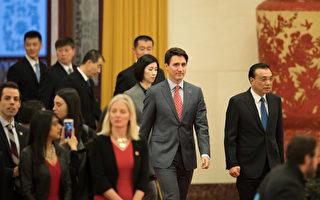 加中自由貿易談判的努力12月4日失敗。兩國突然取消了原本計劃的新聞發布會。正在訪問北京的特魯多總理暗示,雙方的分歧在於,加拿大要求在貿易協議中包含勞工權利和環境保護等條款,但中共不希望這樣做。 (Lintao Zhang/Getty Images)