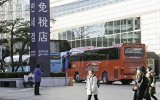 因萨德停滞九个月后 陆旅游团首赴韩观光