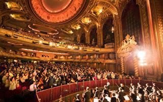 2018年12月28日,神韵世界艺术团在波士顿博赫王安剧院的第二场演出,全场爆满加座。(戴兵/大纪元)