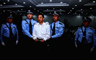 中共前政治局委員、重慶市委書記薄熙來於2013年9月被判處無期徒刑。(Feng Li/Getty Images)