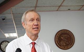"""伊州州长不赞成大麻合法化 """"那将是一个错误"""""""