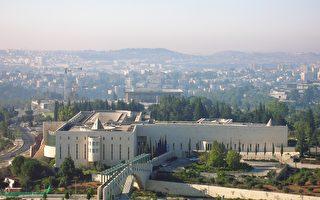 川普承认耶路撒冷地位 幕后获沙特关键支持