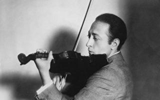 仲维光:属于海菲茨的琴音——古典与现代的迷思
