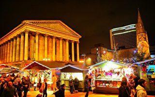 防恐襲  英國聖誕集市設路障   警備增強