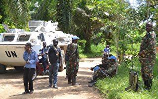 刚果爆大规模袭击 联合国维和人员14死53伤