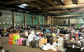 机场无人认领的行李 最后去向揭秘 完全出乎预料