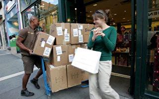 全美免费送货就在今天 8种方式帮你省钱