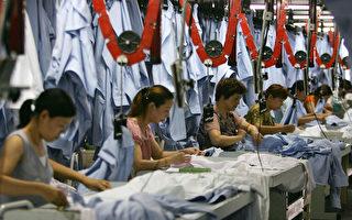 纺织业废水可回收? 香港科学家想出这一招