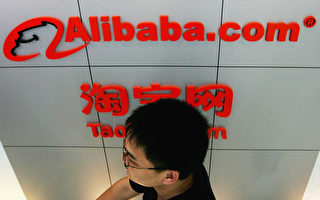 在中共強制下 中國科技巨頭有一項別樣任務