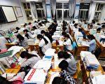 双减冲击中国家庭:教育乱象 谁之过