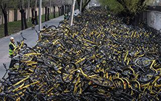 """中国共享单车""""生产第一镇""""百家企业倒闭"""