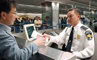 加强国土安全 美对38个免签国新增三项要求