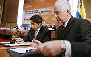 中石化告委内瑞拉公司欠钱 为何在美国打官司
