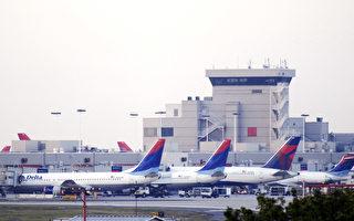 亞特蘭大機場停電 航班大亂影響數千旅客