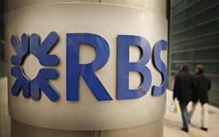 英国银行通过脱欧压力测试