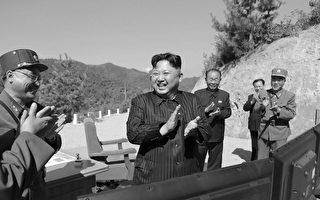 金正恩心腹 朝核計劃兩關鍵人物遭美制裁