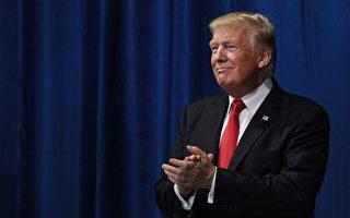 新闻看点:川普减税通过 将对美中造成什么影响