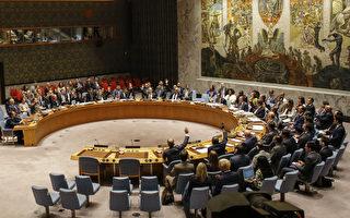 联合国通过对朝新制裁 削减燃油进口90%