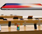 一家法國協會已經向蘋果公司提起訴訟,稱蘋果「計劃性淘汰」其iPhone手機,因為這家美國巨頭最近承認故意放慢了舊款智能手機。圖為iPhoneXs手機。(ELIJAH NOUVELAGE/AFP/Getty Images)
