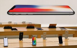 """一家法国协会已经向苹果公司提起诉讼,称苹果""""计划性淘汰""""其iPhone手机,因为这家美国巨头最近承认故意放慢了旧款智能手机。图为iPhoneXs手机。(ELIJAH NOUVELAGE/AFP/Getty Images)"""
